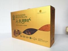 印刷包装彩箱