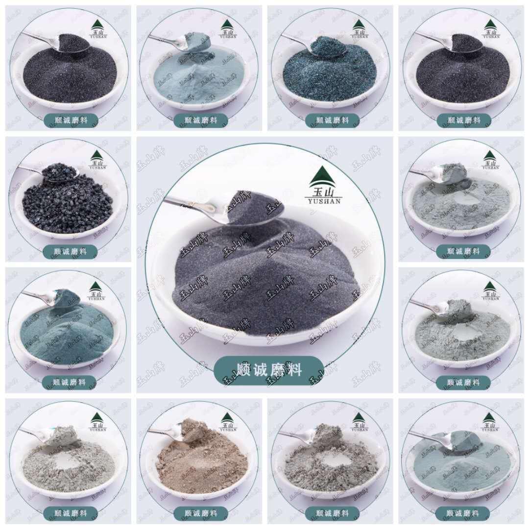 碳化硅磨料 2