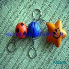 PU玩具球類鑰匙圈