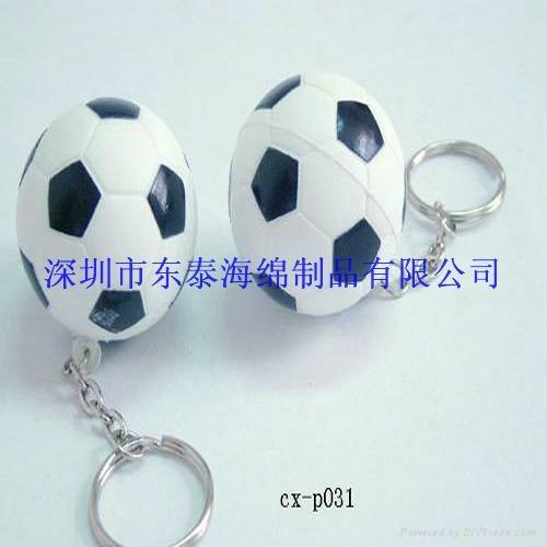PU玩具球类钥匙圈 2