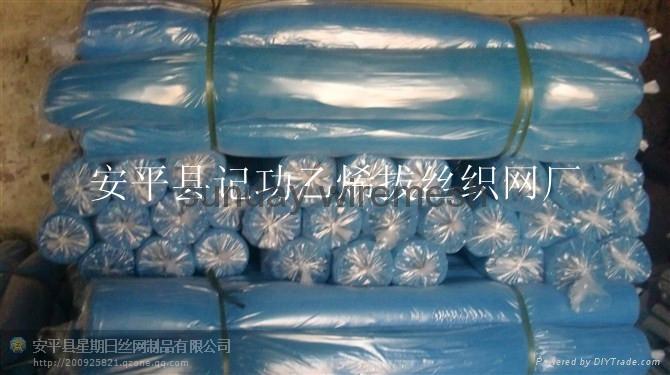 Thailand brand PVC mesh 4