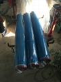 Supply Thai Plastic Mesh 5
