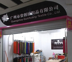 Guangzhou GUI Gen Textile Co. Ltd.