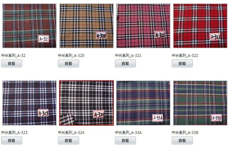 厂家直供优质色织格子布 4
