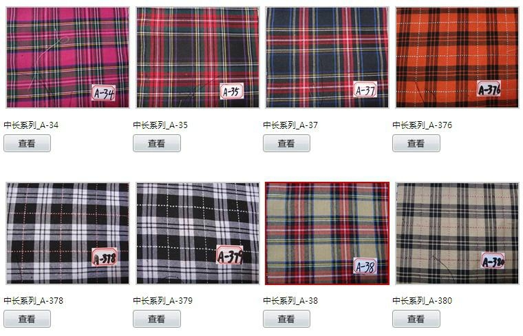 厂家直供优质色织格子布 5