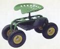 Garden Seat TC4501B