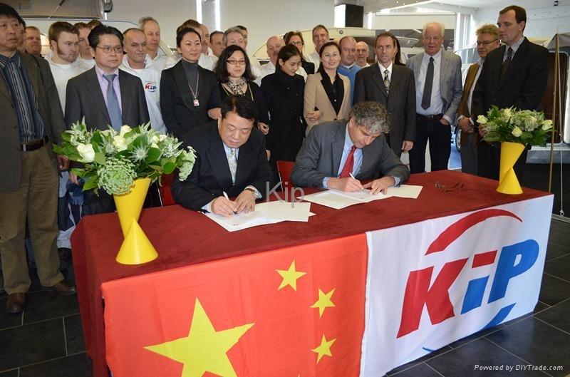 中方代表在Kip公司签订代理协议