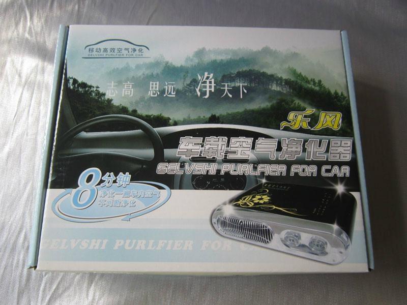 車載空氣淨化器 3