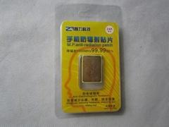 24K鍍金手機防輻射貼