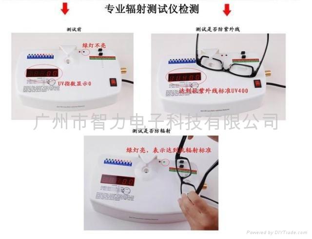 電腦防輻射眼鏡 2