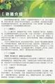 果蔬解毒機 2