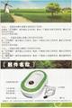 果蔬解毒機 4