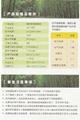果蔬解毒機 5