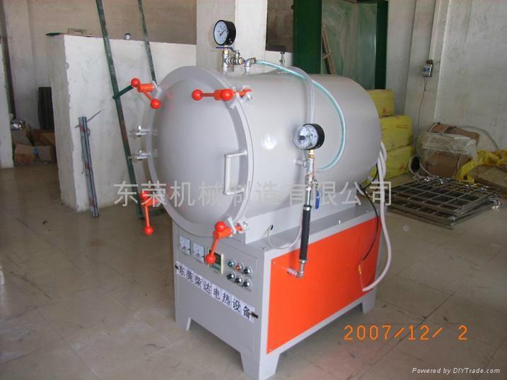 Vacuum dryer 2