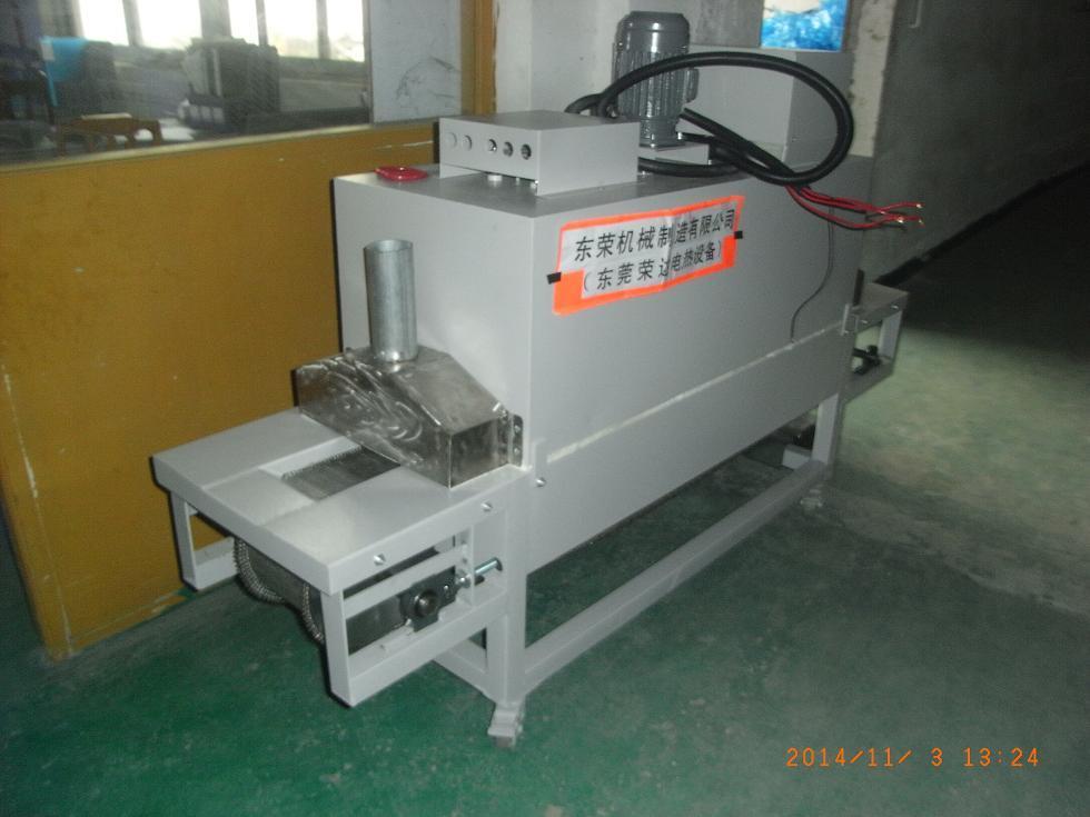 Net belt furnace return furnace