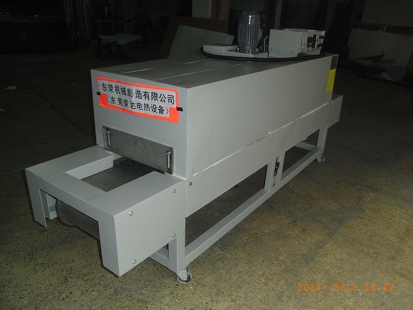 Net belt furnace return furnace 5