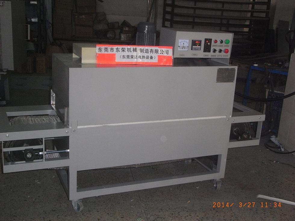 drying furnare 2