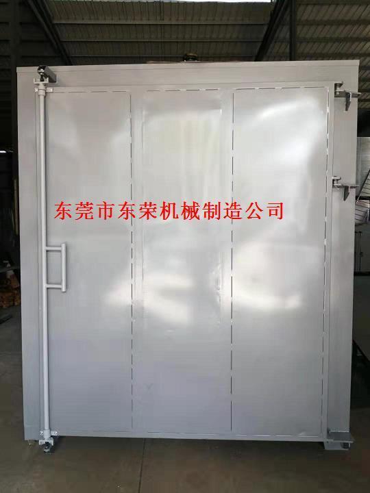 Vacuum dryer 3