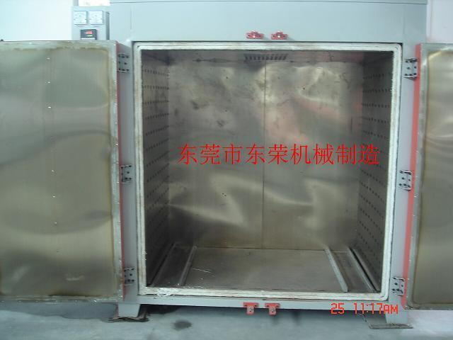 Vacuum dryer 4