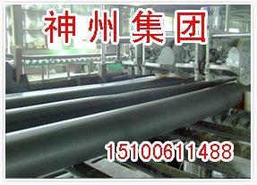 橡塑保温管 1