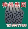 橡塑保温管 2