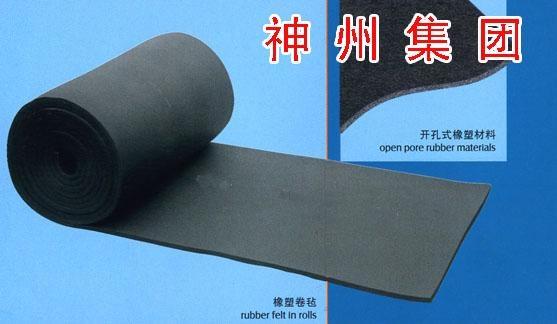 B1级橡塑板 5