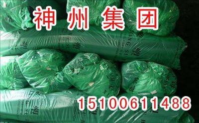 橡塑空调管 3