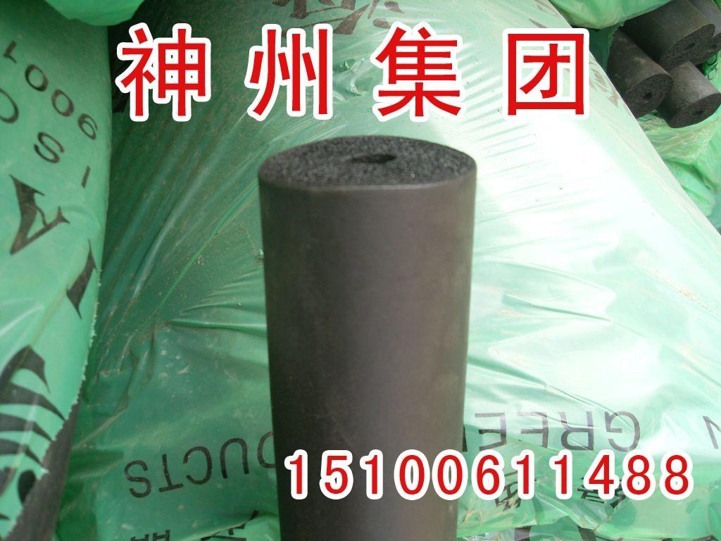 橡塑空调管 4