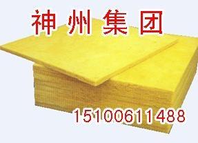 玻璃棉板 1