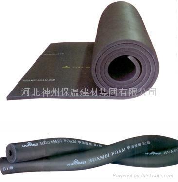 橡塑专用胶水 3