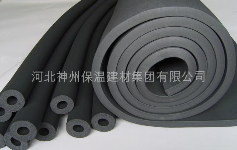 橡塑专用胶水 5