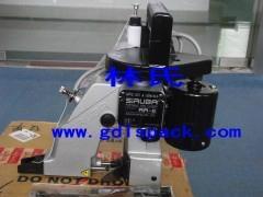 銀箭牌AA-6手提縫包機 1