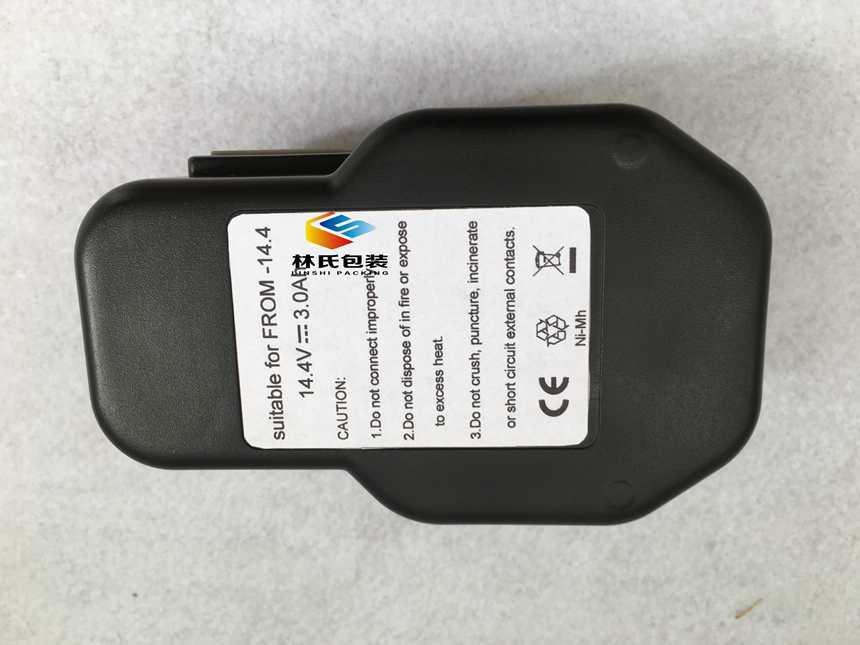14.4V打包機電池P322打包機專用電池原裝鋰電池 2