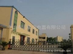 中山市匯雙寶電器有限公司