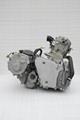 600cc CVT engine