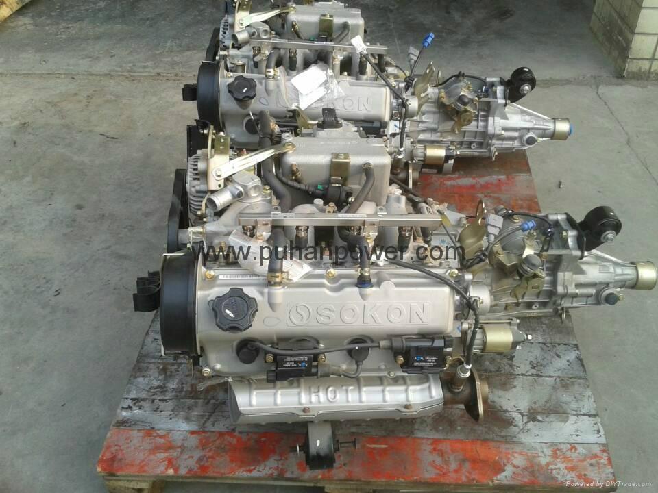 suzuki G13B engine 4