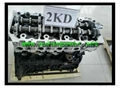 Toyota 2KD engine
