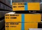日本大同模具材料NAK80預硬鏡面塑膠模具鋼
