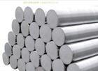 7075鋁材7075-T651鋁棒鋁合金材料
