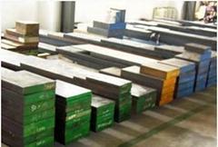 國產優質熱作模具鋼H13模具材料