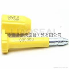 highly bolt seal