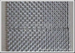 供应各种材质轧花网,