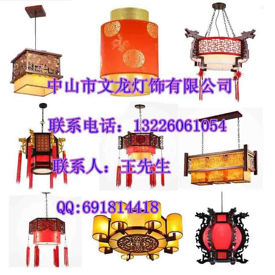 中式羊皮吊燈 1