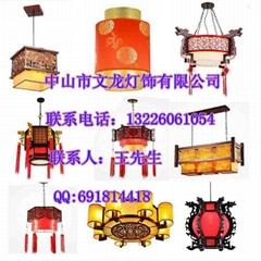中式羊皮吊灯