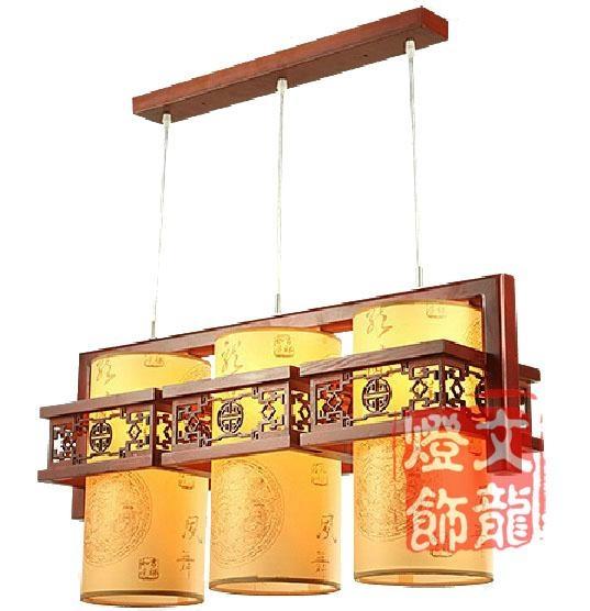 中式羊皮吊燈 2