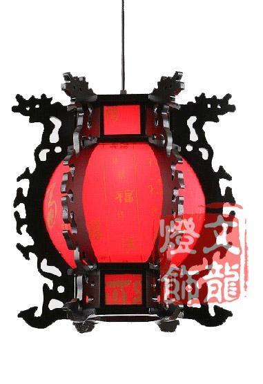 中式羊皮吊燈 5
