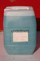 供应SP-103金属清洗剂
