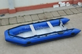 470cm inflatable sport boat tender with aluminum floor