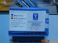YG813A320 硬質合金刀頭