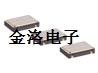 晶振SG-210日本爱普生系列